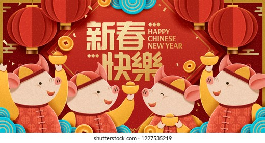 Lunar year design with Happy new year words in Chinese characters and lovely piggy holding gold ingots on red background