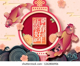 Lunar year design with koi carps and waves pattern in paper art style, Happy new year written in Chinese characters