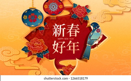 Lunar year design with peony and bird decorations on golden color background, Happy new year written in Chinese characters