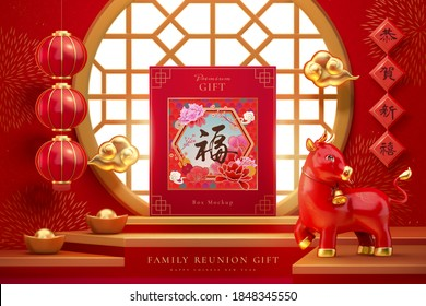 Lunar year gift box displaying on the stage with cute 3d illustration ox, Chinese translation: blessing, Happy lunar new year