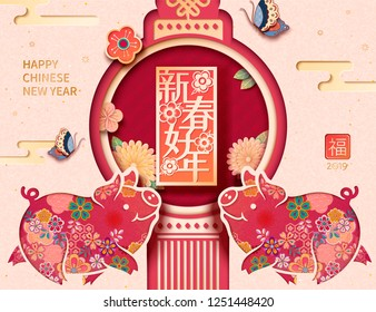 Lunar Year with lovely floral piggy, Happy new year words written in Chinese characters on paper art lantern