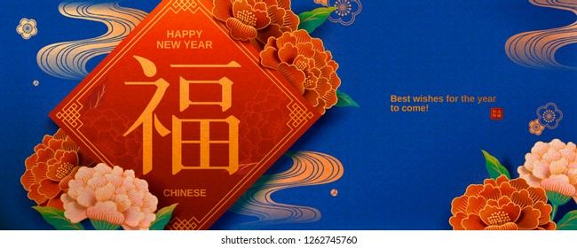 Lunar year peony flower banner design, Fortune written in Chinese word on spring couplet