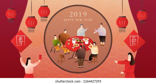 Lunar year reunion dinner flat design with hanging lantern and spring couplet, family gathering written in Chinese word