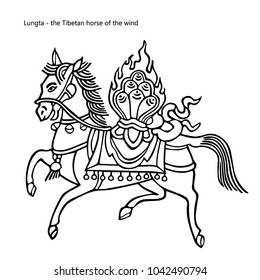 Lungta - Tibetan horse wind, symbol of Buddhism, isolated black vector on white background