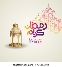 Luxurious design ramadan kareem with arabic calligraphy, traditional lantern and mosque pattern texture islamic background. Vector illustration.