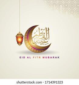Luxurious Eid al fitr Mubarak greeting design with arabic calligraphy, crescent moon and futuristic lantern. vectoe illustration