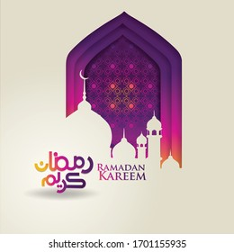 Luxurious and elegant design ramadan greeting with arabic calligraphy, traditonal lantern and gradation colorful gate mosque. vector illustration