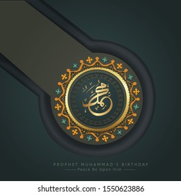 Luxurious and elegant, Prophet Muhammad in arabic calligraphy with circle realistic Islamic ornamental golden and dark colorful detail of mosaic for islamic mawlid greeting. Vector illustration.