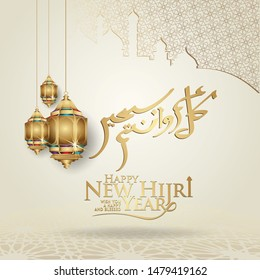 Luxurious and futuristic Muharram calligraphy Islamic and happy new hijri year greeting card template with traditional lantern and mosque pattern islamic background. Vector illustrator