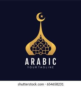 Luxury Arabic Logo Template Design