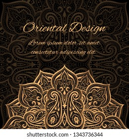 Luxury background vector. Islamic paisley mandala royal pattern card template. Oriental design for Ramadan, Christmas party, New year holiday, beauty spa salon, wedding invitation, save the date.