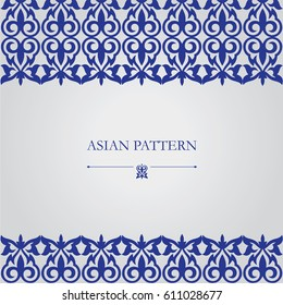 Luxury blue pattern. Asian or oriental designs on invitations, flyers, business cards.For decoration of dishes, paintings on cloth.