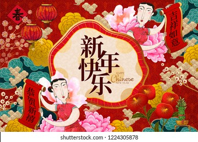 Luxury floral new year design with happy new year, spring and wish you an auspicious day words written in Chinese characters