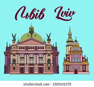 Lviv cartoon architecture. Lviv Theatre of Opera and Ballet