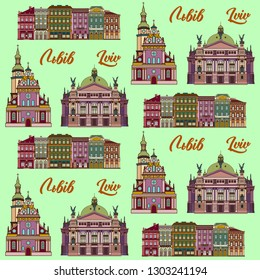Lviv City. Architectural pattern. vector illustration in cartoon style