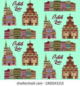 Lviv City. Architectural pattern. vector illustration in cartoon style. Lettering Lviv