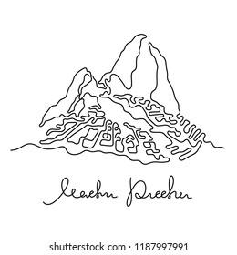 Machu Picchu continuous line illustration