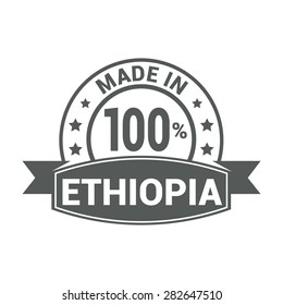 Made in 100% Ethiopia - Round gray rubber stamp design isolated on white background. vector illustration vintage texture. Vector illustration