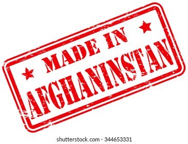 Made in Afghaninstan Rubber Stamp