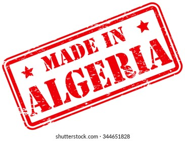 Made in Algeria Rubber Stamp