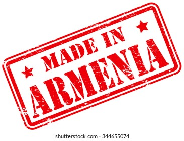 Made in Armenia Rubber Stamp