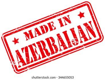 Made in Azerbaijan Rubber Stamp