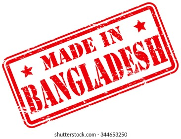 Made in Bangladesh Rubber Stamp