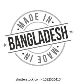 Made In Bangladesh Stamp. Logo Icon Symbol. Design Certificated Round.
