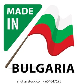 made in Bulgaria label with Bulgarian flag