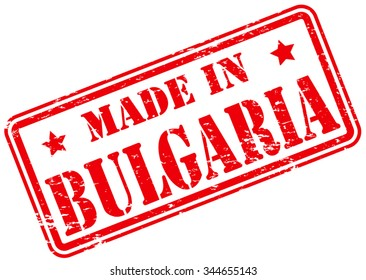 Made in Bulgaria Rubber Stamp