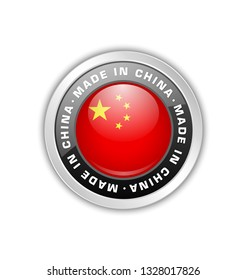 Made in China badge with Chinese flag in silver circular frame isolated on white background