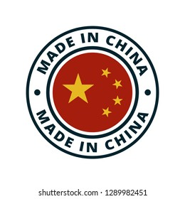 Made in China label sign illustration
