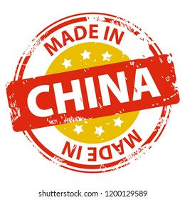 Made in China rubber stamp icon isolated on white background. Manufactured or Produced in People's Republic of China (PRC). Vector illustration