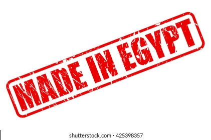 MADE IN EGYPT red stamp text on white