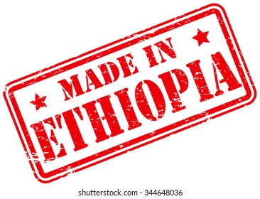 Made in Ethiopia Rubber Stamp