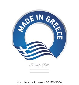 Made in Greece flag blue color label button icon