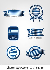 Made in Greece, Flags, Seals