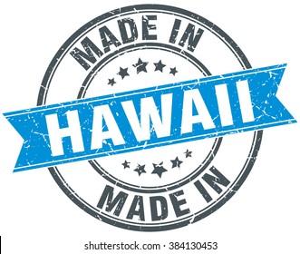 made in Hawaii blue round vintage stamp