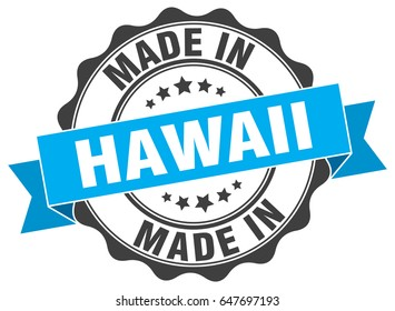 made in Hawaii round seal