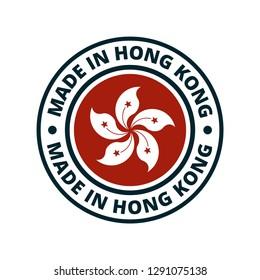 Made in Hong Kong illustration