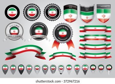 Made in Iran Seal, Iranian Flag (Vector Art)