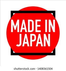 made in japan abstract logo red circle vector
