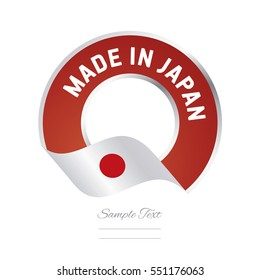 Made in Japan flag red color label button banner
