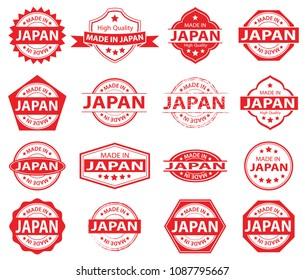 made in japan label set