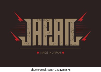 Made in Japan. Label or t-shirt print. Lettering with grunge effect. Vector.