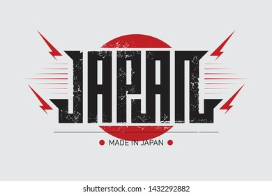 Made in Japan. Label or t-shirt print. Original lettering with grunge effect and red sun. Vector.