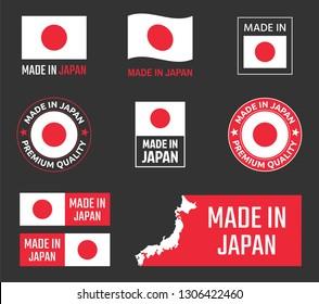 made in Japan labels set, Japanese product emblem