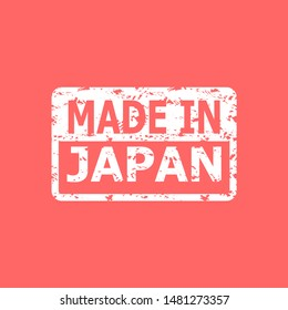 Made in japan rubber texture stamp illustration. Vector stamp fabricated texture watermark, made in Japan. Produce manufacture item