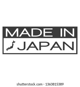 Made In Japan. Stamp Rectagle Map. Logo Icon Symbol. Design Certificated.