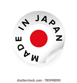 Made in Japan sticker tag